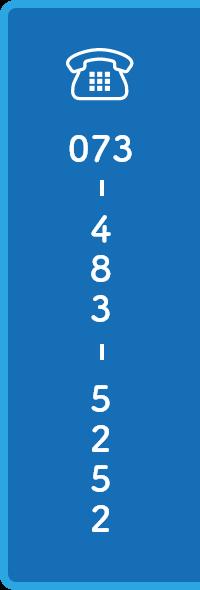 073-483-5252